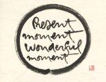 moment-present-calligraphie-citaiton-thich-nath-hanh-meditation-mindfulness